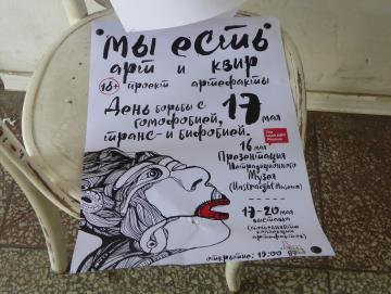 my est poster